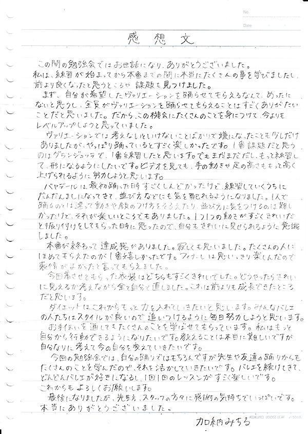 kansou03